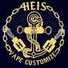 Heis Vape Customize